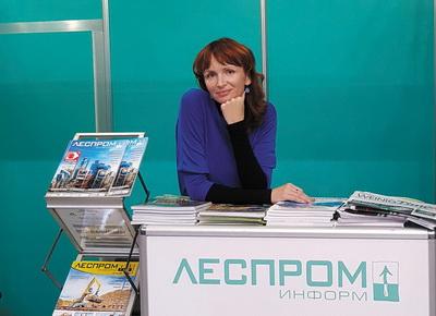 Светлана Яровая, основной стенд «ЛПИ»