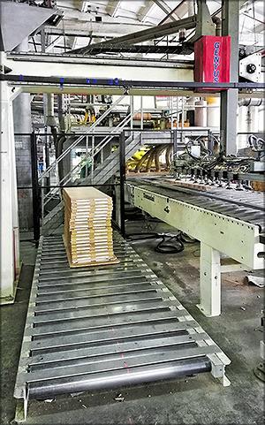Подача профилированных плитиз стопы на окутывание