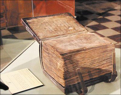 Древнейший список Русской правды входит в Новгородскую Кормчую книгу (1280 г.). Государственный исторический музей