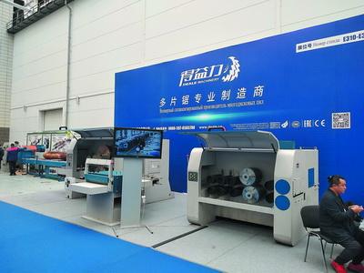 Лесопильное оборудование компании Deale machinery
