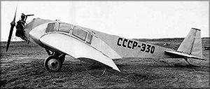 Самолет «Фанера-2», изготовленный почти целиком из фанеры. СССР, 1933 год