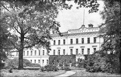 Лесотехническая академия, 1953 г.