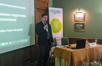 Открытие семинара. Докладчик Александр Тамби проанализировал рынок продукции лесопиления и рассказал о тенденциях сырьевого обеспечения промышленных предприятий