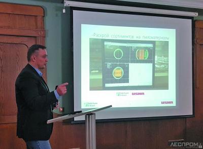 Владимир Швец (компания USNR) с рассказом о тенденциях развития лесопильного оборудования