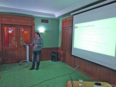 Докладчик Алексей Артеменков