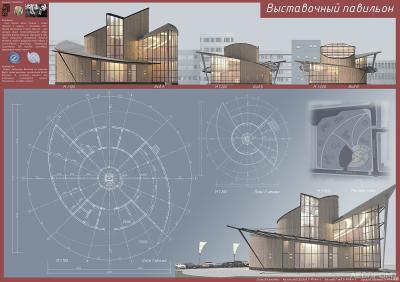 Работа команды WoodMood (Давид Арзиманов, Глеб Багаев, Евгений Бушуев) в числе призеров конкурса «Деревянные конструкции в современной архитектуре»