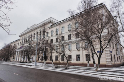 Центральный научно-исследовательский институт строительных конструкций им. В. А. Кучеренко