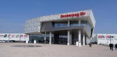 Выставочный комплекс «Экспоград Юг»