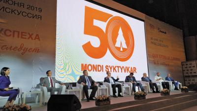 «Монди СЛПК» отметил 50-летие