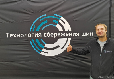 Павел Арзамасцев, Tyreman Group