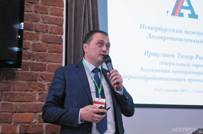 Тимур Иртуганов