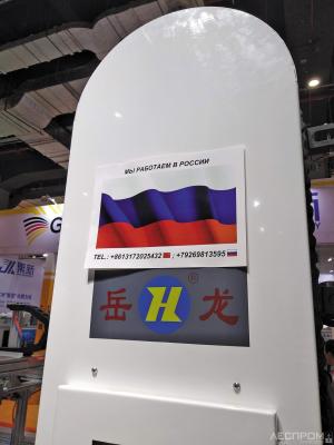 Китайские компании активно продвигаются в России