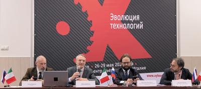 Пресс-конференция, посвященная предстоящей выставке Xylexpo-2020