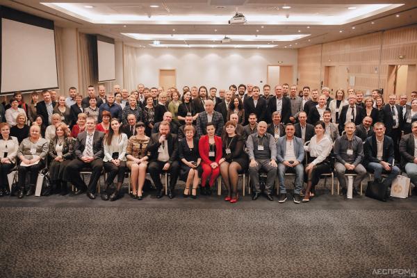 Участники ХIII Конференции фанерных предприятий России и стран СНГ