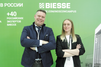 Маттео Вальика и Анна Ульянова (Biesse)