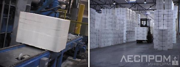 Рис. 4. Готовая для отправки продукция в брикетированных кипах