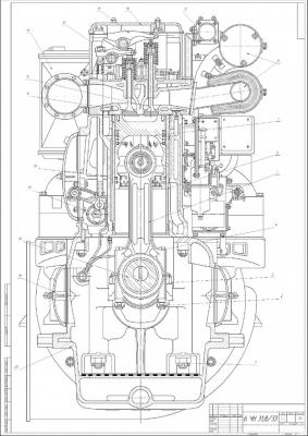 Двигатель Д50