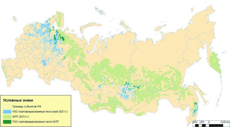Карта малонарушенных лесных территорий России и сертификация FSC