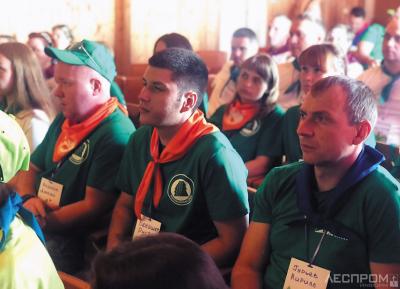 Слет лесного профсоюза
