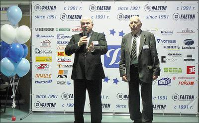 Вступительная речь. Генеральный директор компании «Фаэтон»В. В. Шмаков и профессор В. И. Онегин
