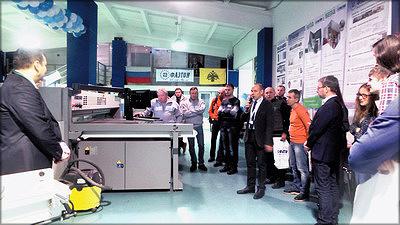 Живая демонстрация мини-фабрики на станках BIESSE иAltendorf под управлением 2020 Insight