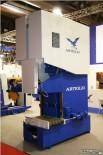 Лесопильное оборудование Artiglio