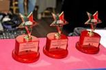 Награды выставки