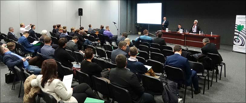 Конференция «Предприятия плитной промышленности: оптимизация и управление затратами»