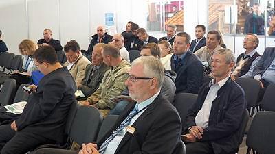 Аудитория семинара по биоэнергетике