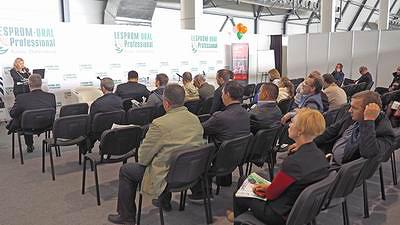 Семинар «Развитие биоэнергетики в России: экспорт или внутренний рынок?»