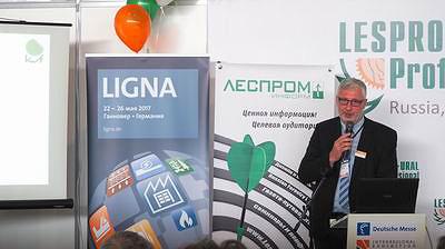 Доклад «Биоэнергетика в Центральной Европе: пути и решения проблемы производства возобновляемых источников энергии (в частности из энергетической древесины)».