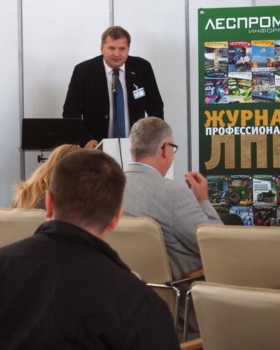 Докладчик: генеральный директор ООО «Завод Эко Технологий» Дмитрий Бастриков. Доклад «Технологические особенности производства биотоплива»