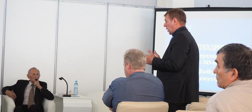 Дискуссия во время кргулого стола по биоэнергетике