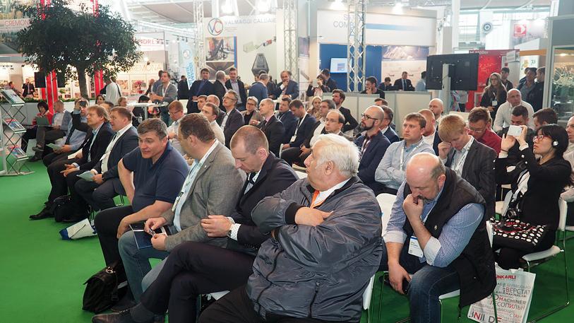 Аудитория «Презентации российских производителей биотоплива и пиломатериалов»