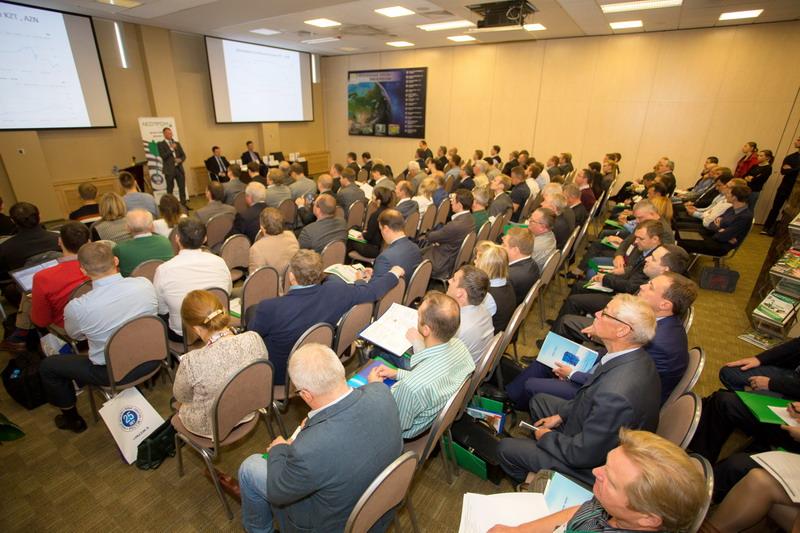 Конференция «Деревообрабатывающая промышленность России: поиск точек роста»