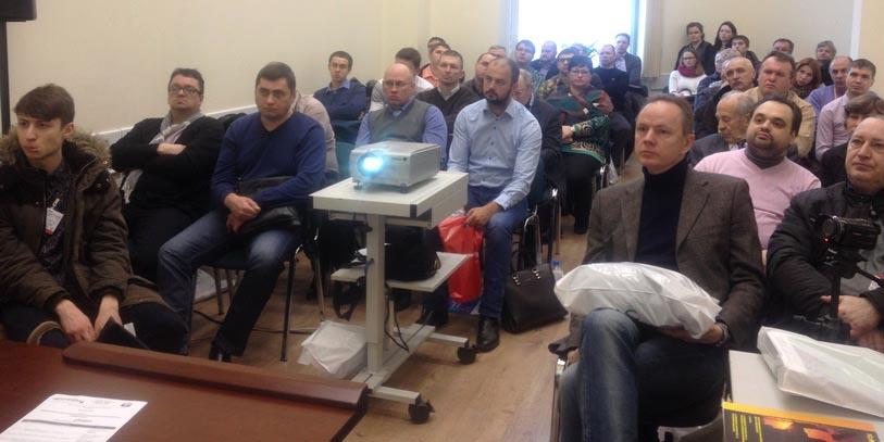 Аудитория семинара «Практика применения конструкционных материалов на основе древесины в строительстве»
