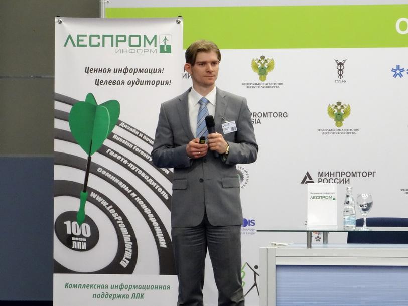Докладчик: коммерческий директор ООО «Лесозавод «Судома» Владимир Иконников