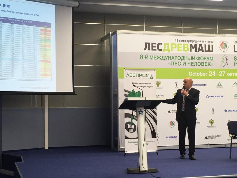 Докладчик: старший консультант POYRY Management Consulting Алексей Бесчастнов
