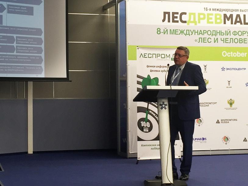 Докладчик: руководитель дирекции GR Segezha Group Николай Иванов