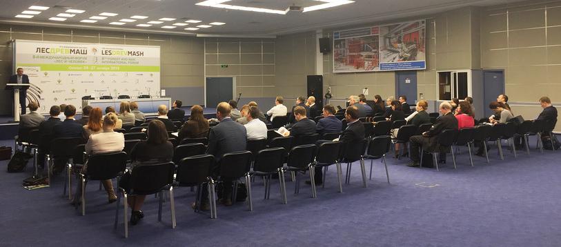 Аудитория конференции «Деревообрабатывающая промышленность России: возможно ли наращивание объемов производства?»