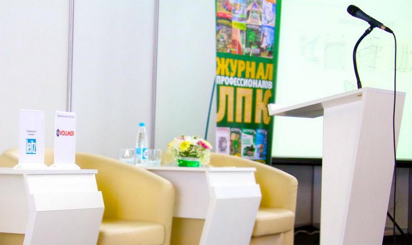 Генеральный спонсор семинара по инструменту – Leitz, официальный партнер – Vollmer
