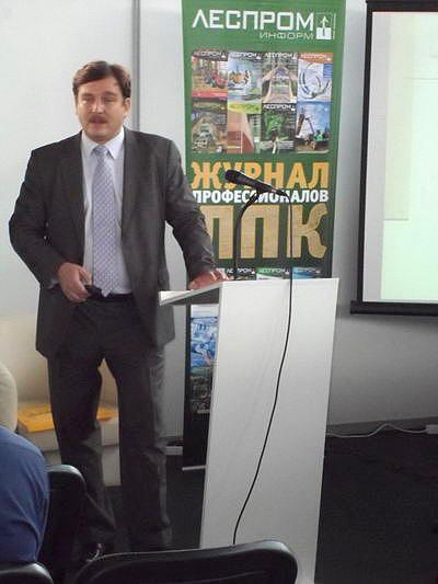 Семинар по автоматизации. Докладчик - Андрей Пронько, генеральный директор ООО «ПолиСОФТ Консалтинг»