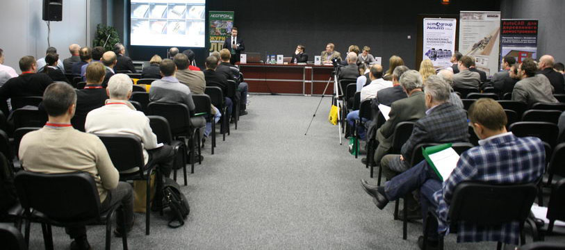 Конференция «Инновационные продукты из клееной древесины в строительстве», организатор «ЛесПромИнформ»