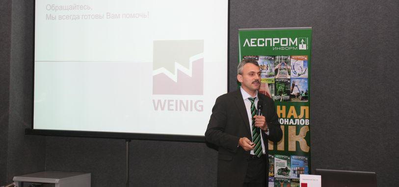 Доклад компании Weinig