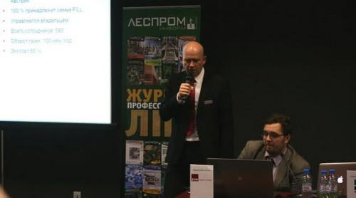 Доклад официального партнера конференции компании FILL