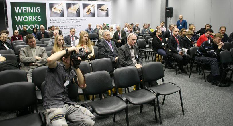 Аудитория конференции «Инновационные продукты из клееной древесины в строительстве», организатор «ЛесПромИнформ»