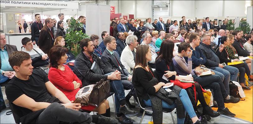 Аудитория конференции «Трансформация спроса на продукцию мебельных предприятий: что и куда продавать?»