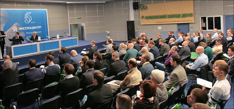 Конференция «Производство древесных плит: перевооружение действующих и создание новых предприятий»