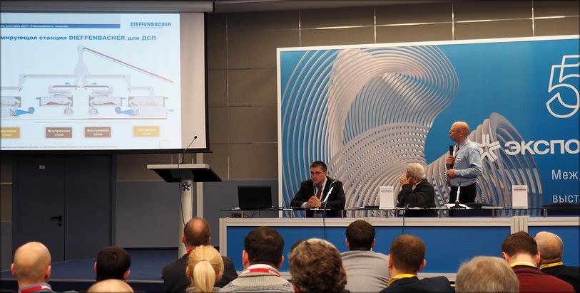 Доклад генерального спонсора конференции компании DIEFFENBACHER «Снижение затрат при производстве плит»