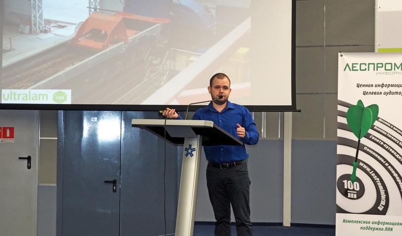 Презентация нового современного производства OSB плит торговой марки Ultralam OSB в г. Торжок - завода «Талион Арбор»